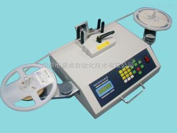 YS-801红外可测漏型SMT贴片元件点数计数器|SMT盘料点料机