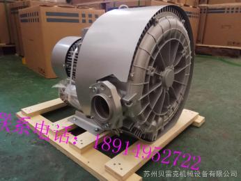 1.6kw贝雷克高压风机西门子同款RT-H4216BS