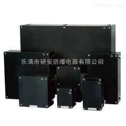 研安防爆防腐分线箱厂家,BJX8050防爆防腐接线箱