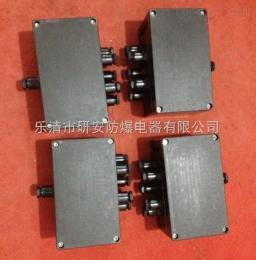 BJX8050防爆防腐(接线箱,端子箱,分线箱)