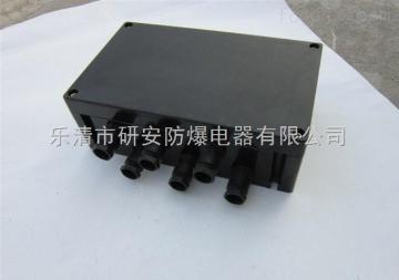 研安防爆塑料接线箱,BJX8050防爆防腐接线箱