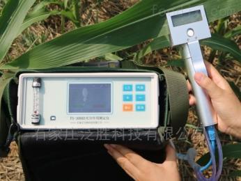 FS-3080玉米光合作测量仪
