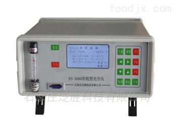 FS-3080智能型光合儀