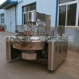 YC-100L全自動攪拌柚子醬炒鍋