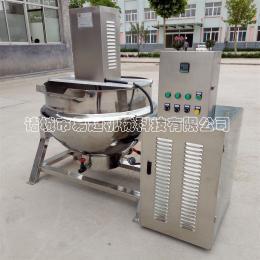 YC-100L油焖子熬制燃气蒸煮夹层锅