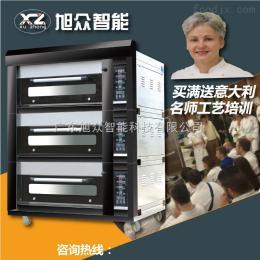 XZC-306D旭众3层6盘电烤箱烤蛋糕披萨面包烘炉面包店设备