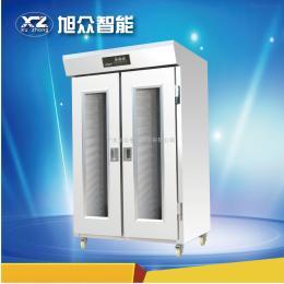 XZ-32P旭眾品牌商用噴霧醒發箱16/32盤面團發酵箱不銹鋼電腦面板控制