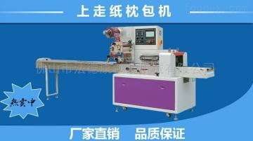 350B工业零件枕式包装机
