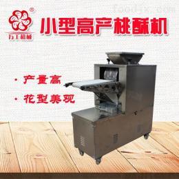 WG小型高产桃酥饼干机 夫妻店专用设备