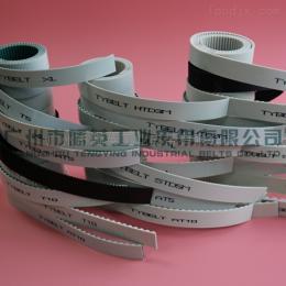 PU同步带厂家 --广州腾英工业皮带
