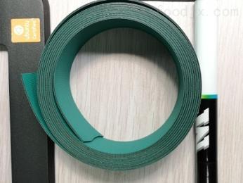 据订制广州腾英工业皮带聚酯平带厂家冲量促销