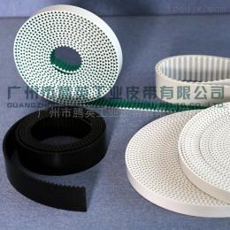廣東廠家磨邊機專用聚氨酯同步帶定制生產
