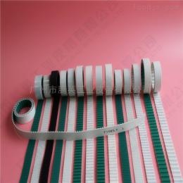 广东腾英PU同步带生产厂家包装行业效率高