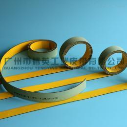 R-120/25广州腾英平面传动带2.5mm厚