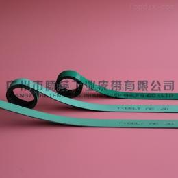 广东进口品牌平面带定制普通机械传动