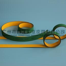 可定制平面传动带厂家加工厂批发 质优价廉