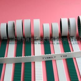 T10广州聚氨酯同步带厂家  高效率