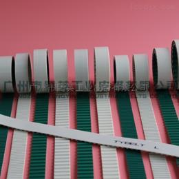 LL型聚氨酯钢丝同步带 厂家直销  可定制生产