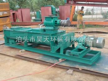 粉尘加湿机单位加湿量的能耗指标低