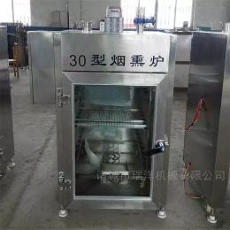 QZX/50全自动肉食豆干烟熏炉