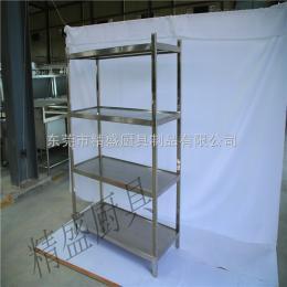 廣州JS-1800板式四層存放架代加工   不銹鋼廚具設備