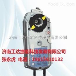 GMA126.1E西门子风阀执行器