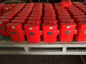 齐全便携式ZYX-45矿用隔离式压缩氧自救器