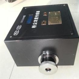齐全GCG1000粉尘浓度传感器厂家
