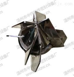 18葉片高速剪切磁力底攪拌槳-攪拌裝置-中偉