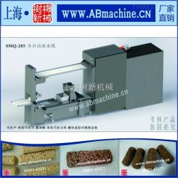 樹新機械SMCQ-285燕麥巧克力設備,米花巧克力機器