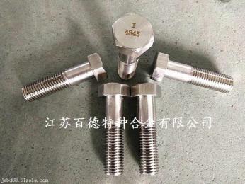 不锈钢A453GR660耐高温螺丝