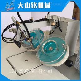DS-07205【企業集采】自動點鉆機|雙盤自動燙鉆機|自動燙鉆機