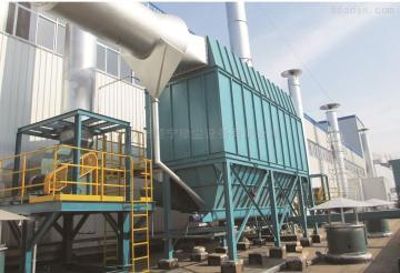 HMCN岳阳铸造厂电炉除尘器改造A工业除尘设备