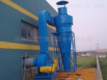 HMCN南通旋风除尘器改造A工业除尘设备