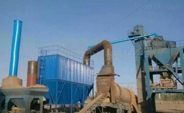 HMCN山西洗煤厂除尘器设备改造A工业除尘设备