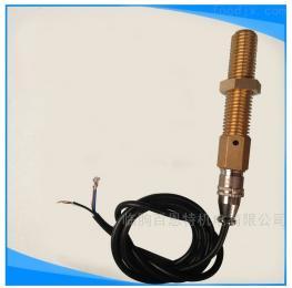 HCH-M125齿轮测速传感器 HCH-M1250-C43T-L
