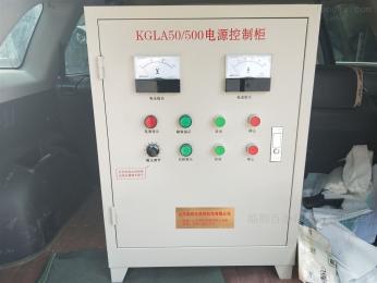 KGLAKGLA-50/500除铁器电源柜 KGLA50/500