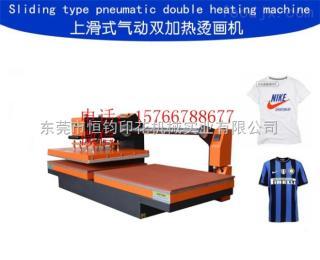 HJ批發供應氣動雙工位燙畫機 40*60型 燙印機 剝膠機 印花設備
