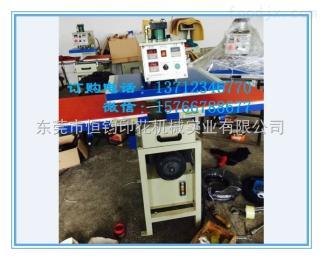 HJ液压上下发热压胶机 绣花压胶机 液压双工位下发热烫图机