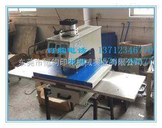 HJ下移动气压双工位压机 服装压胶机 皮革压印机