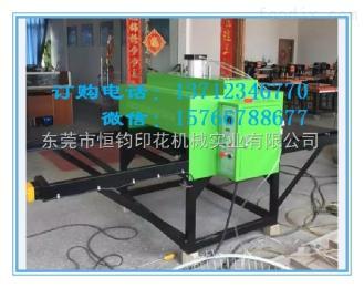 HJ東莞氣動雙工位服裝壓燙機80*100 氣動雙工位服裝印花機80*100 服裝燙畫機