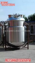 jb-19jb-19連續冷凍結晶罐
