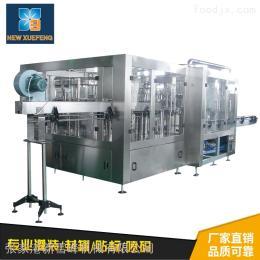 DXGF24/24-8气泡酒饮料生产线