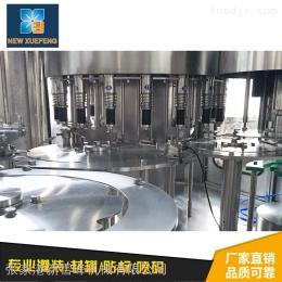 矿泉水灌装生产线设备