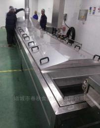 魚豆腐生產 設備 加工技術