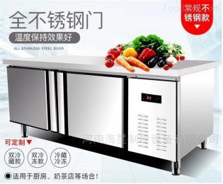 不锈钢保鲜工作台河南冷藏操作台厂家 厨房平台冷柜