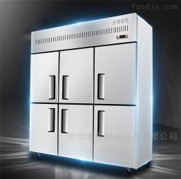 北京天津商用四门六门冰柜厨房冰箱