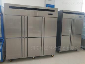 不锈钢厨房冰箱开封周口商用冰箱厨房两门四六门冰柜