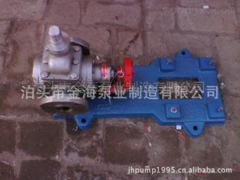 ycb0.6-0.6泊頭金海ycb圓弧齒輪油泵衛生級食品泵