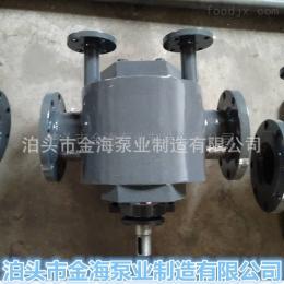 wqcb金海泵業wqcb瀝青保溫泵